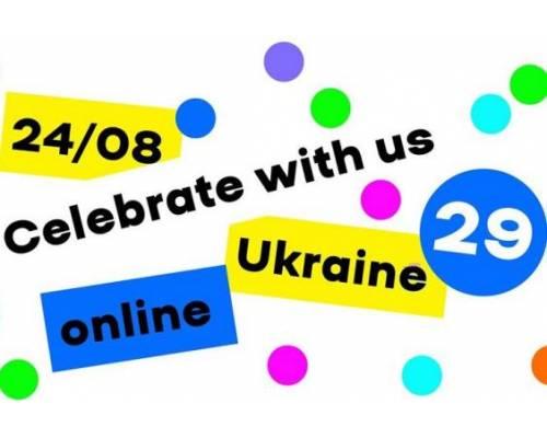 24 серпня відбудеться великий онлайн-марафон