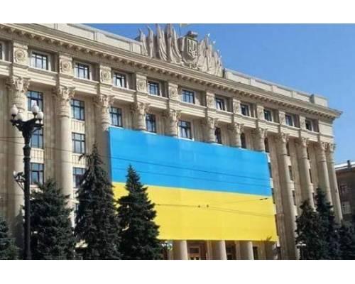 Президент призначив головою Харківської ОДА Айну Тимчук