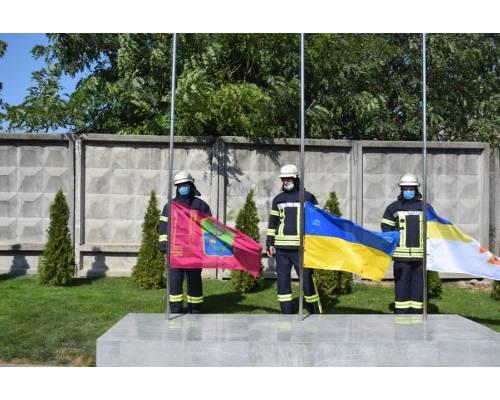 17 вересня - День рятівника України!