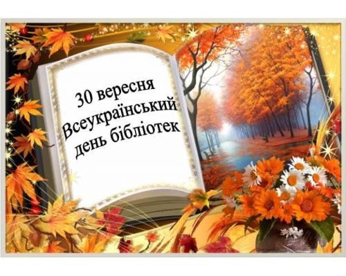 Головне управління статистики у Харківській області інформує: