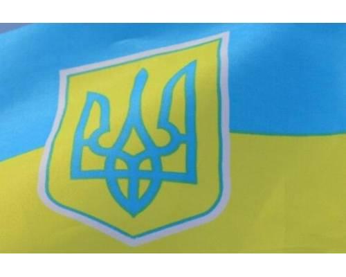 Стартував конкурс на найкращий ескіз великого Державного герба України