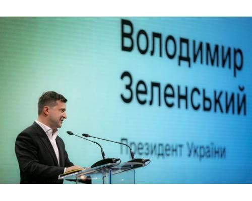 2021 рік в Україні стане початком створення цифрової держави. Президент