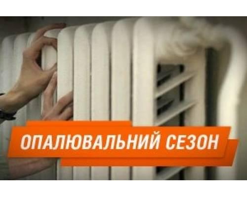 Розпорядження №212 від 19.10.2020р.