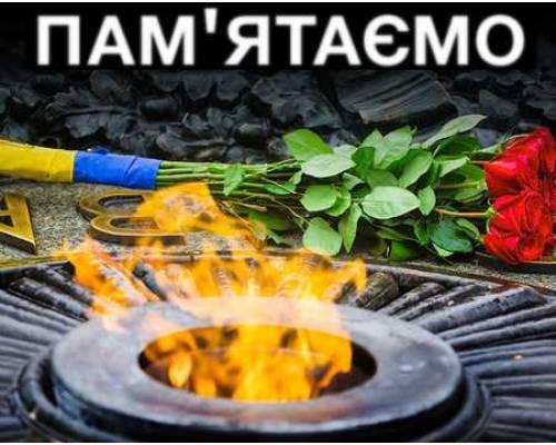 28 жовтня  - День визволення України від фашистських загарбників.