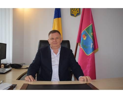 Звернення міського голови до мешканців Люботинської громади