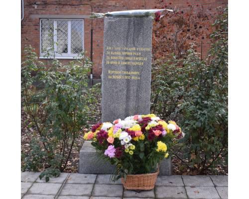 28 листопада - День пам'яті жертв голодомору.