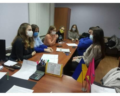 27 листопада відбулось засідання Молодіжної ради при Люботинській міській раді.