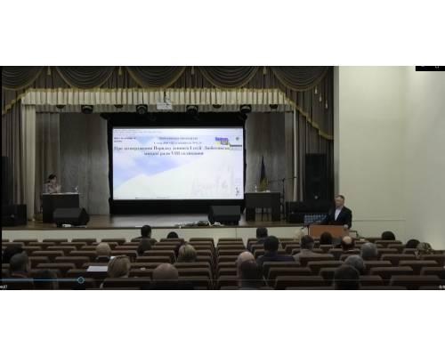 30 листопада 2020 року у міському Будинку культури відбулася перша сесія Люботинської міської ради VIII скликання.