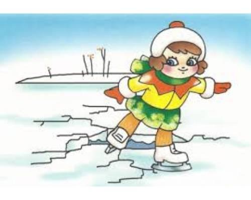 Заходи безпеки на воді в зимовий період.