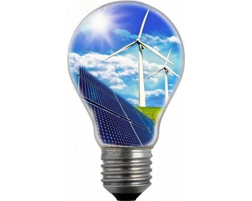22 грудня  -  День енергетика