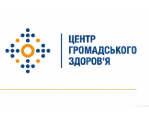 В Україні затвердили план COVID-імунізації населення