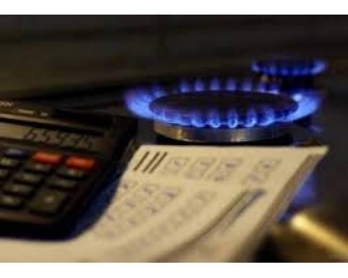 На нараді у Президента ухвалили рішення про зниження ціни на газ для населення на час карантину