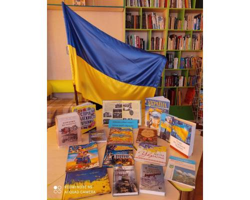 22 січня 2021 року, в Україні будуть відзначають одне з найважливіших державних свят,