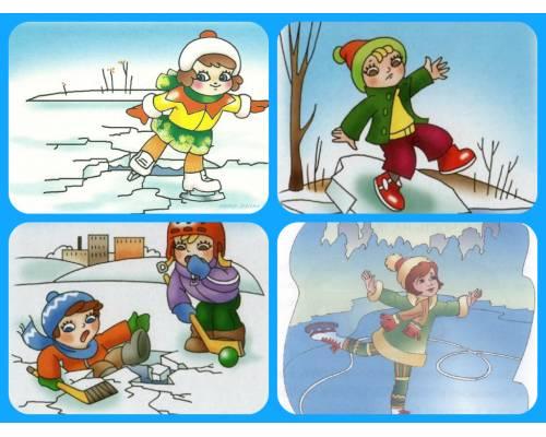 Дитячий травматизм  взимку