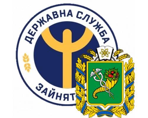 Харківська обласна служба зайнятості впроваджує курси цифрової грамотності для вчителів