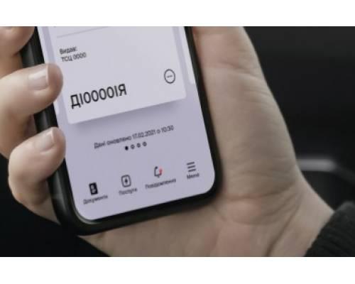 Обміняти або замовити посвідчення водія можна в мобільному застосунку та на порталі «Дія»