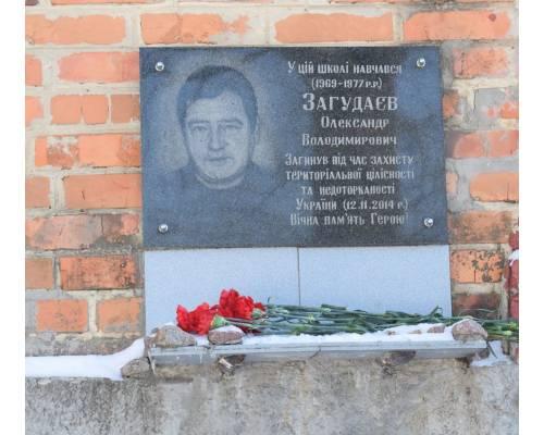 20 лютого – особливий день в Україні – День Героїв Небесної Сотні.