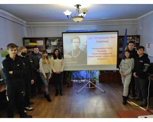 До 150 річчя від дня народження Лесі Українки