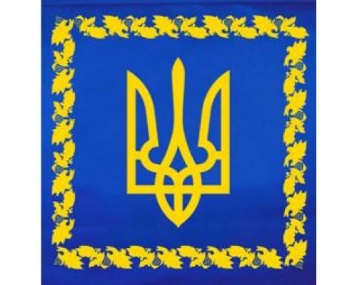 УКАЗ ПРЕЗИДЕНТА УКРАЇНИ №71/2021