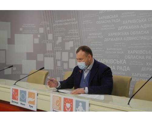 При Харківській ОДА буде створено консультативну раду, що опікуватиметься питаннями ветеранів АТО/ООС