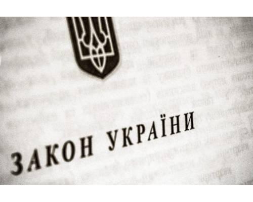 В межах реалізації нового етапу норм Закону України «Про забезпечення функціонування української мови як державної»