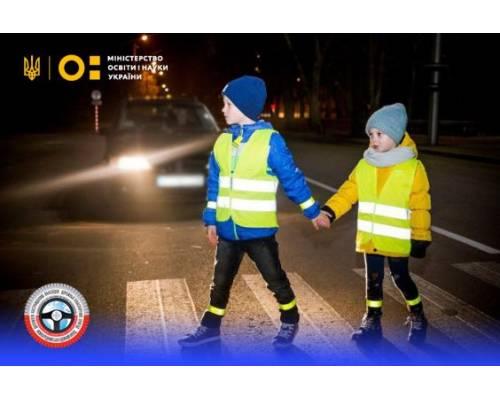 Стартував Всеукраїнський конкурс соціальних відеоробіт «Будь помітним на дорозі»