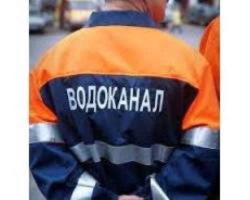 Шановні абоненти ВККУ Люботинської міської ради!