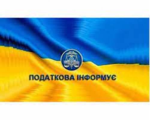 Харківські податківці допомагають аграріям розібратися в податкових нюансах
