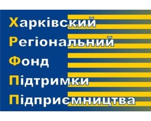 Жителів області запрошують до участі у безкоштовному вебінарі