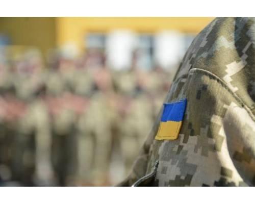 Громадськість запрошують до обговорення плану заходів щодо вшанування пам'яті захисників України