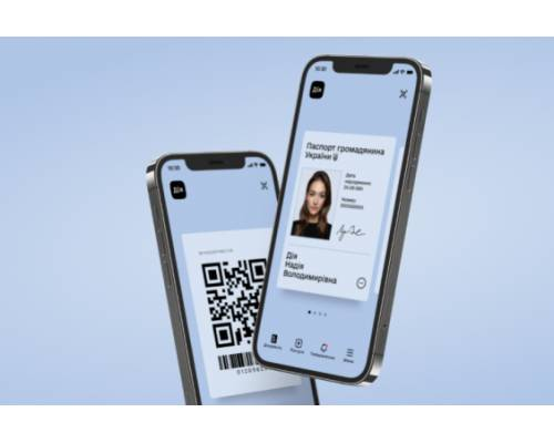 Як користуватися цифровими паспортами в «Дії»?