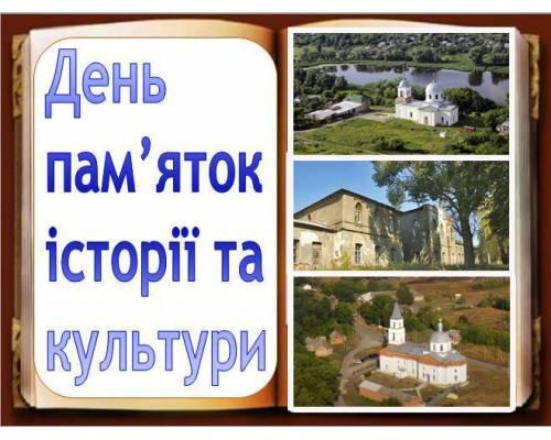 ГОЛОВНЕ УПРАВЛІННЯ СТАТИСТИКИ У ХАРКІВСЬКІЙ ОБЛАСТІ ІНФОРМУЄ