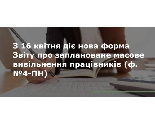 Люботинська міська філія ХОЦЗ інформує:
