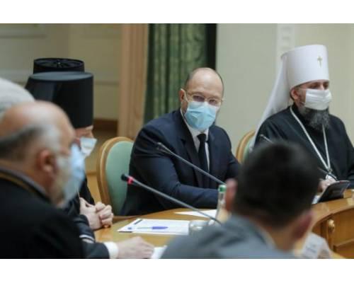 В уряді наголосили на необхідності дотримання карантину під час прийдешніх свят