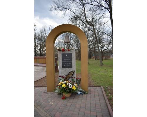 26 квітня 1986 року є днем, який сколихнув світ, змінив долі сотень тисяч людей та змінив ставлення людства до використання мирного атома.