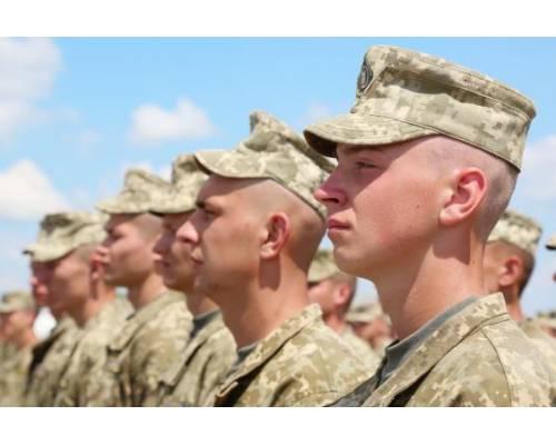 Що треба для служби у військовому резерві?