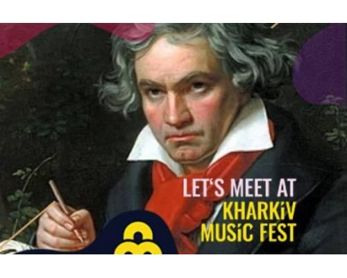 Частина заходів KharkivMusicFest\