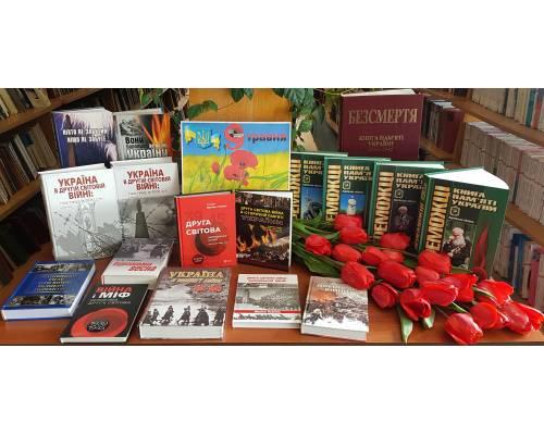 Люботинська центральна публічна бібліотека: