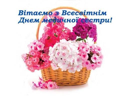 12 травня відзначається Всесвітній день медичної сестри