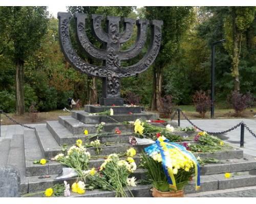 14 травня - День пам'яті українців, які рятували євреїв у роки Другої світової війни