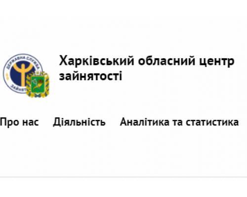 В області презентують проєкт «Підтримка економічного процвітання жінок та внутрішньо переміщених осіб в Україні»