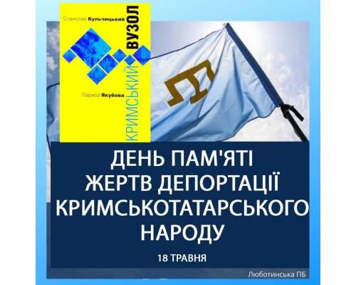 КЗ «Люботинська ПБ» інформує: