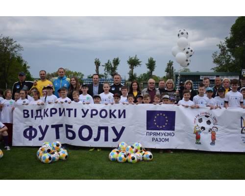 Про проведення Фестивалю «Відкриті уроки футболу»