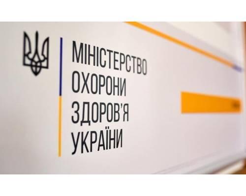 З 9 червня Харківщина увійшла до «зеленої» зони карантину