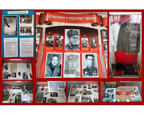 22 червня – День скорботи і вшанування пам'яті жертв війни