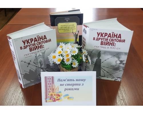 22 червня - День скорботи тавшануванняпам`яті жертв війни в Україні
