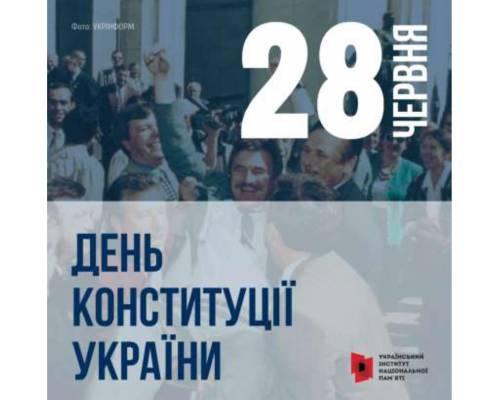 Український інститут національної пам\