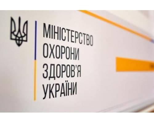 Відповідно до Постанови «Про внесення змін до Національного плану вакцинопрофілактики гострої респіраторної хвороби СОVID-19, спричиненої коронавірусом SАRS-СоV-2, на період до 31 грудня 2021 року», яку ухвалив Кабінет Міністрів України 28 липня.