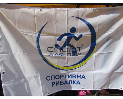 09-10 липня Комунальний заклад – міський центр фізичного здоров'я населення «Спорт для всіх» Люботинської міської ради