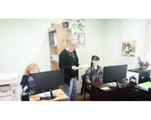 Центр надання адміністративних послуг Люботинської міської ради